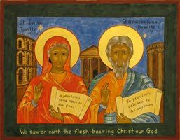 Contemporary icon of Ss Junia & Andronicus