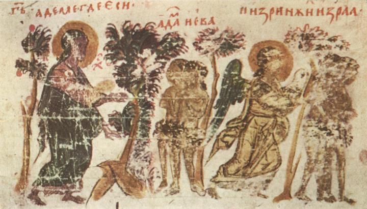 miniature-6-from-the-constantine-manasses-chronicle-14-century-adam-and-eve-get-expelled-from-the-garden-of-eden